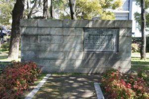 「聖フランシスコ・ザヴィエル芳躅」碑