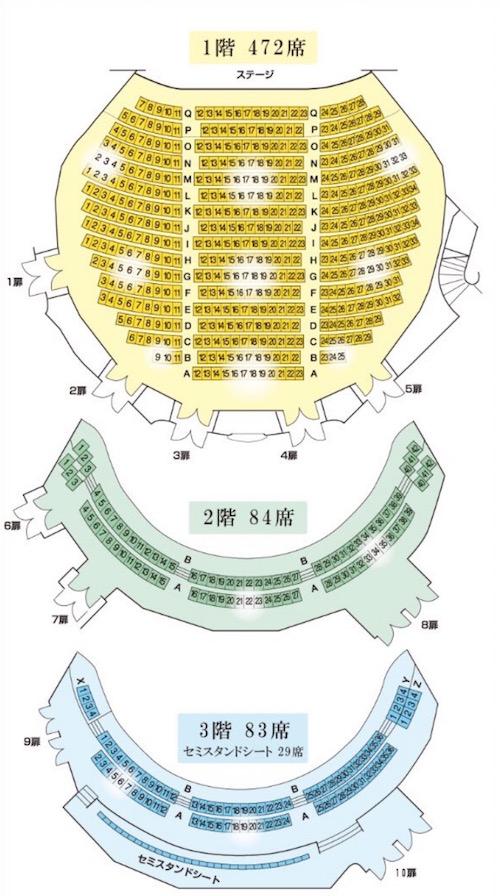 新神戸オリエンタル劇場_座席表