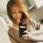 永田克彦の嫁「優華」